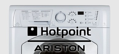 Ремонт техники Ariston