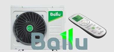 Ремонт техники Ballu