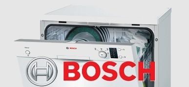 Ремонт техники Bosch
