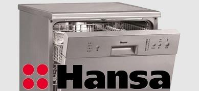 Ремонт техники Hansa
