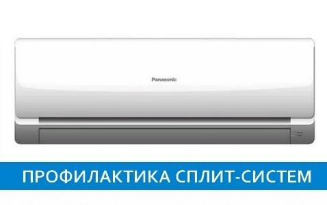 Обслуживание кондиционеров Panasonic