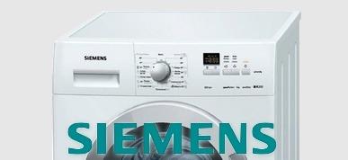 Ремонт техники Siemens