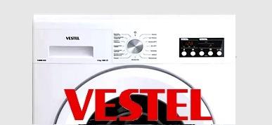 Ремонт техники Vestel